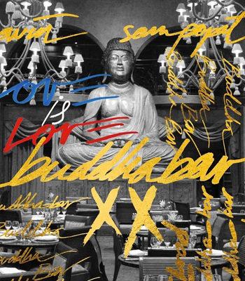 Buddha Bar, Vol. 20 2018 (2CD)